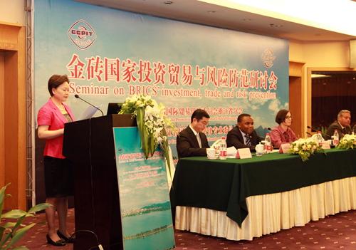 """""""Окно в Китай"""" на конференции """"Правовые аспекты российско-китайского экономического сотрудничества"""""""